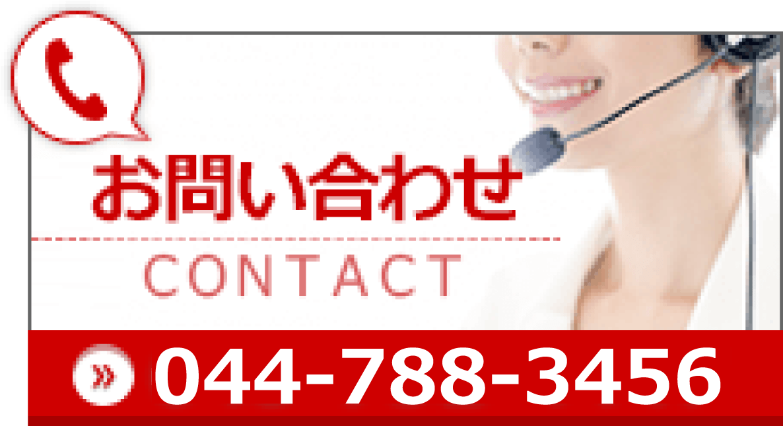045-752-4447